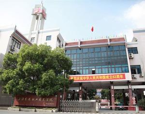 上海市农业学校